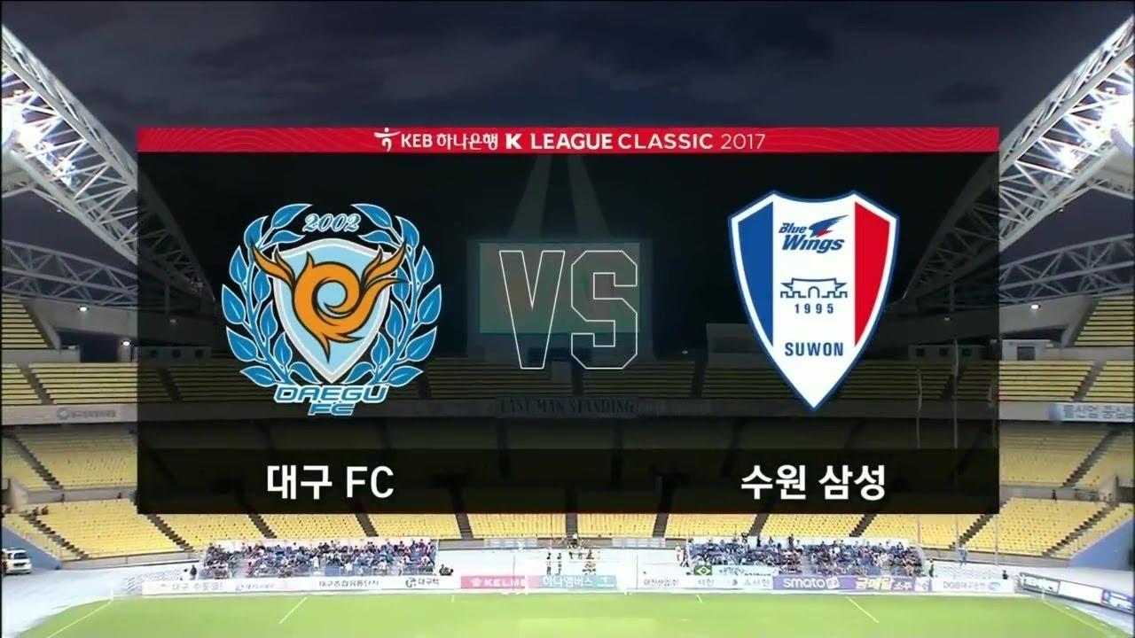Daegu FC 0-0 Suwon Samsung Bluewings