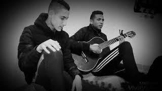 Yama Smhii Lmektoub Dani Guitar