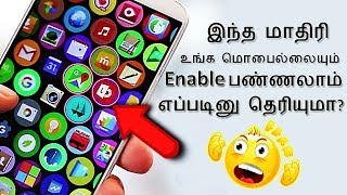 Android To Apple WatchOS TRICKS (2019) - Tech Tips Tamil