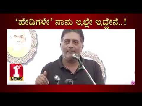 Prakash Raj speech in Dr BR Ambedkar