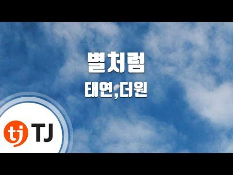태연 (TAEYEON), 더 원 (+) 별처럼 (Inst.)