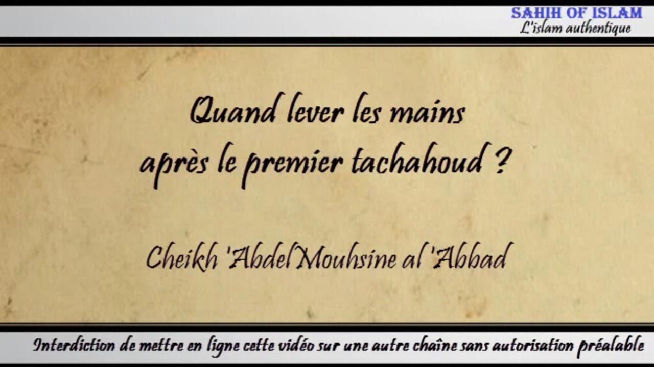 Top Quand lever les mains après le premier tachahoud ? - Cheikh  CU84