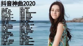 #2020流行歌曲【無廣告】%2020最新歌曲2020好听的流行歌曲❤️華語流行串燒精選抒情歌曲❤️ Top Chinese Songs 2020【動態歌詞】少年,說好不哭 , 音闕詩聽 , 綠色