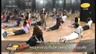 AF11 Mon 210714  class Dance 1