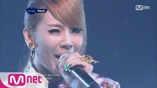 [STAR ZOOM IN] 2NE1 - I Love You (Feb 26, CL