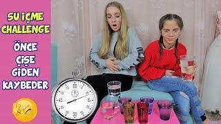 SU İÇME CHALLENGE | SU İÇMEKTEN PATLADIK !! | KİM ÖNCE ÇİŞE GİTTİ - Eğlenceli Çocuk Videosu