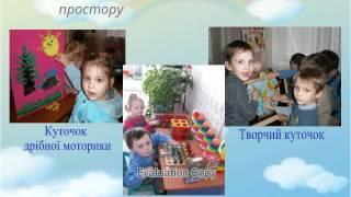 Метод проектів.wmv
