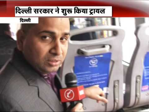 AAP led Delhi govt launched free Wi-Fi services in DTC buses