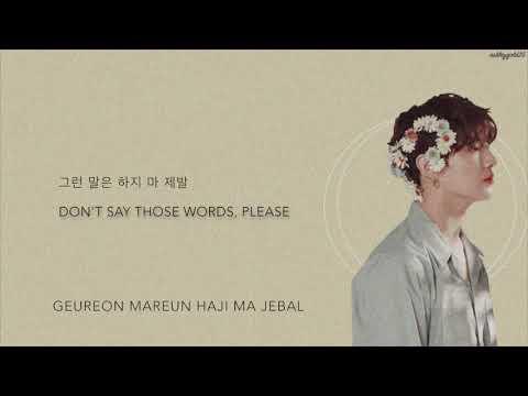 BTS Jungkook - 'Ending Scene (이런 엔딩)' (Short Cover) [Han|Rom|Eng lyrics]
