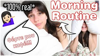 My Morning Routine | Marianna Grfld
