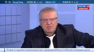 Владимир Жириновский: ЛДПР не признает итоги выборов на Украине