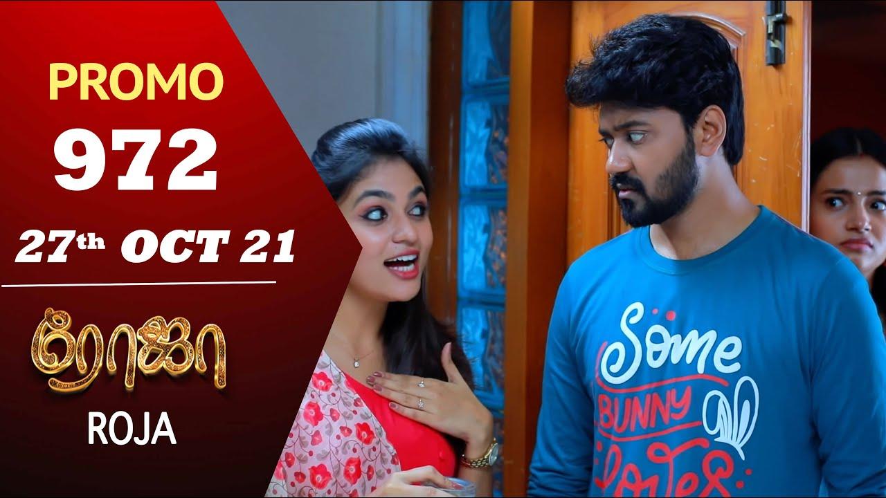 Download ROJA Serial   Episode 972 Promo   ரோஜா   Priyanka   Sibbu Suryan   Saregama TV Shows Tamil