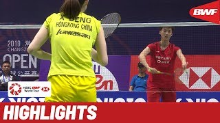 VICTOR China Open 2019 Round of 32 WS Highlights BWF 2019