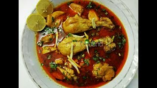 Chicken Nihari Recipe/ Nihari Recipe/ चिकन नहारी की रेसिपी