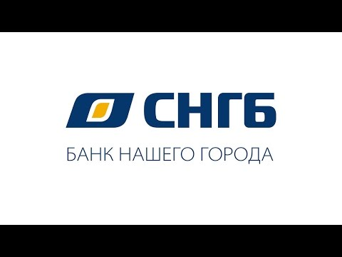 Инструкция по настройке системы «Интернет-Клиент-банк» АО БАНК «СНГБ»