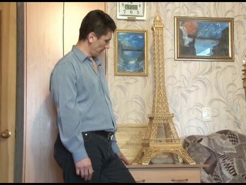 Вопрос: Как сделать Эйфелеву башню из нитки?
