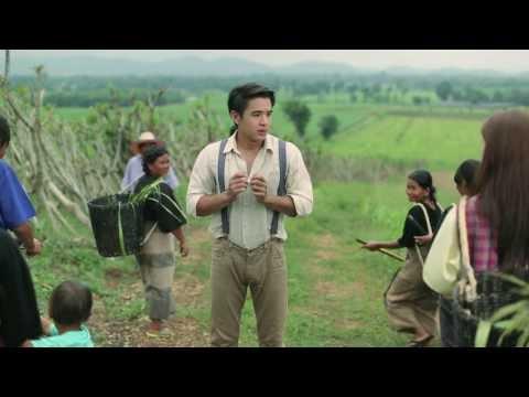 TEASER MV ภูมิแพ้กรุงเทพ (Feat. ตั๊กแตน ชลดา) - ป้าง นครินทร์