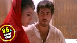 Priyuralu Pilichindi Movie || Emicheya Mandune ( Gandhapu Galini ) Video Song || Ajith,Tabu
