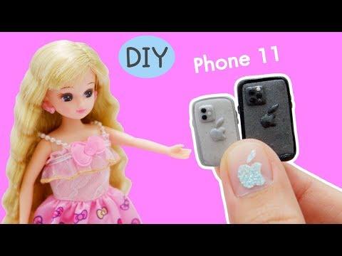 DIY Phone 11 รุ่นใหม่ให้ตุ๊กตาบาร์บี้ (DIY Miniature Phone for Barbie)   คุณแม่อันดา