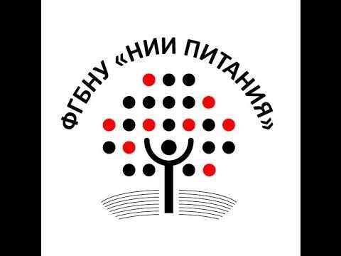 О Общероссийской программе Здоровое питание-здоровье нации