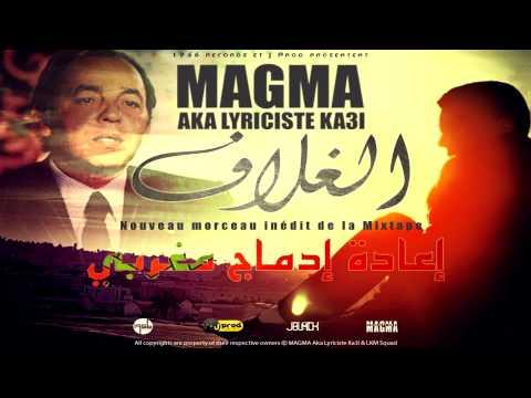 MAGMA - Leghlaf (2014)