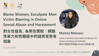 Blame Women, Exculpate Men: Victim Blaming in Online Sexual Abuse and Harassment