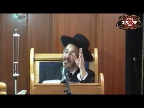 """כדאי מאד להשקיע בדברים שיעזרו לנו בעולם הבא!הרב יוסף מוגרבי שליט""""א"""
