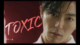 【金材昱/김재욱/Mo Tae Gu】TOXIC
