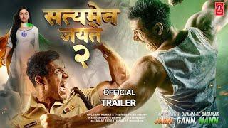 Satyamev Jayate 2 Official Trailer  John Abraham  Divya k  Milap Javeri  Bhushan  Concept Trailer