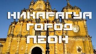 видео Дешевые авиабилеты в Аккра