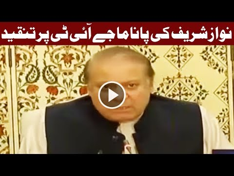 Nawaz Sharif Ke Panama JIT Per Tanqeed - Headlines and Bulletin - 09:00 PM - 26 Sep 2017