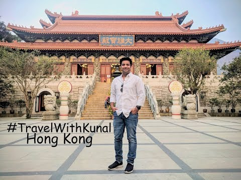 Not To Be Missed | #TravelWithKunal - Hong Kong