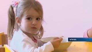 Մանկապարտեզներին սնունդ մատակարարելու կարգը խստացվում է