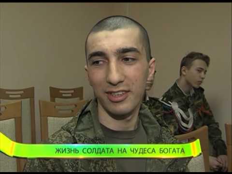Солдаты-срочники сегодня выходили на связь со своими родными.