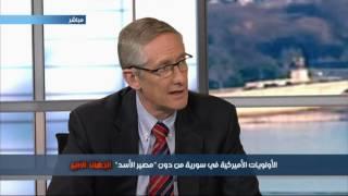 """""""مصير الأسد"""": أيُّ رسالة أميركية للحلفاء والخصوم؟"""