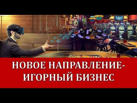 Вулкан играть на телефон Аврилов Посад поставить приложение Казино вулкан Ладимир установить