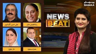 Imran Khan kis minister ko tabdeel karne lagey hain? | News Beat | Paras Jahanzeb | 09 Dec,2018