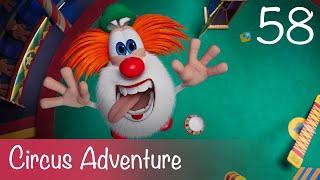 Фото Booba - Circus Adventure - Episode 58 - Cartoon For Kids
