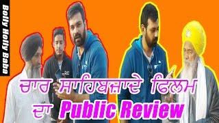 chaar sahibzaade 2 movie   public review in punjabi   rise of baba banda singh bahadur   must watch
