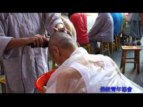 佛教青年協會華首臺八關齋戒暨短期出家2011(二) - YouTube
