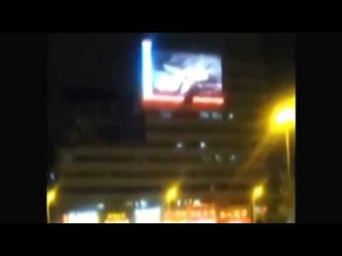 Une vidéo pornographique diffusée sur un écran géant en Chine !