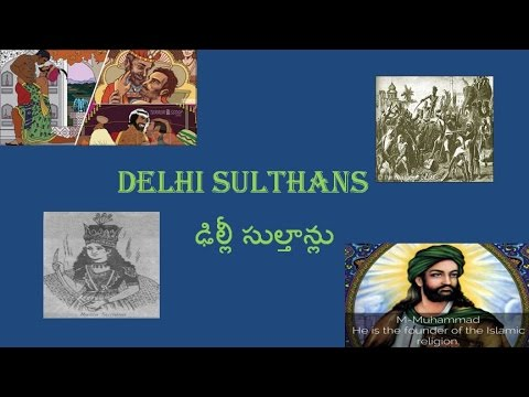 Delhi Sultans introduction.Telugu.online class by sk tutorials
