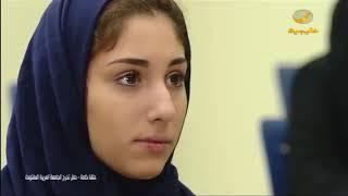 حلقة خاصة لحفل تخرج الدفعة 11 من طلبة الجامعة العربية المفتوحة