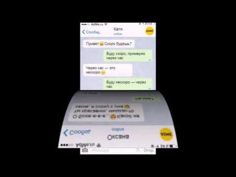Смешные СМС приколы