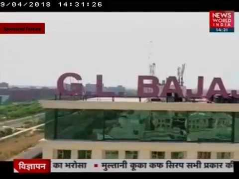 GL Bajaj Institute of Management and Research, Greater Noida was showcased on News Word India