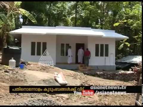 Karimkunnam  Nediyakadu Little Flower Church build homes for the needy in Thodupuzha