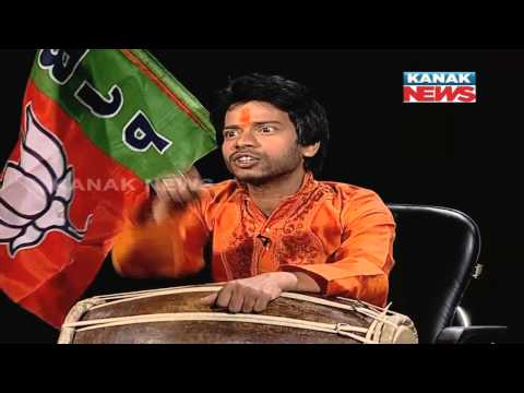 Loka Nakali Katha Asali: BJP Vs BJD