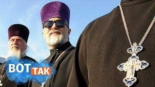 Переживет ли святой Афон запрет РПЦ