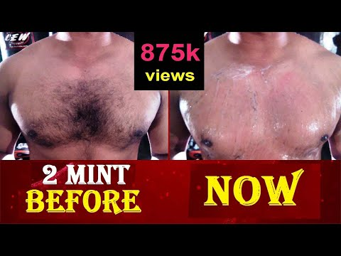 How To Remove Chest Hair At Home.चेस्ट के बाल कैसे हटाए..alite hair removal cream