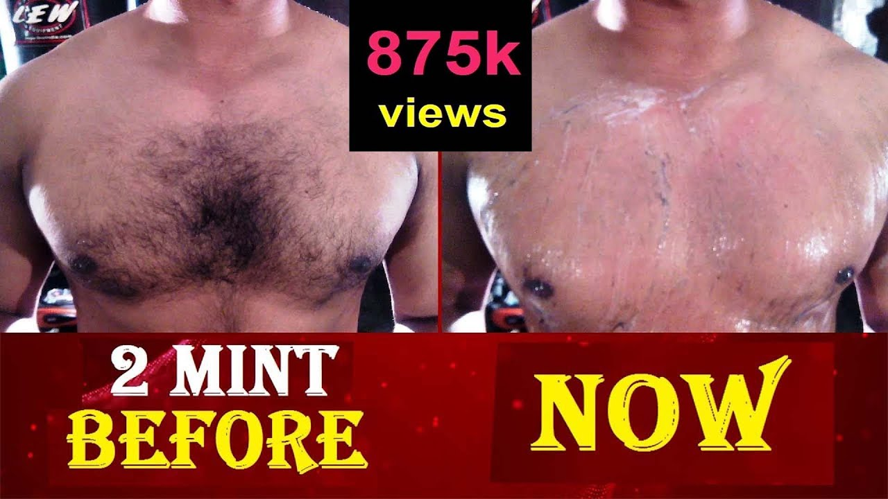 How To Remove Chest Hair At Home च स ट क ब ल क स